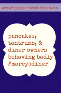 Pancakes and tantrums at Marcy's Diner|www.rippedjeansandbifocals.com|Portland ME|diners|tantrums|Ripped Jeans and Bifocals|@JillinIL