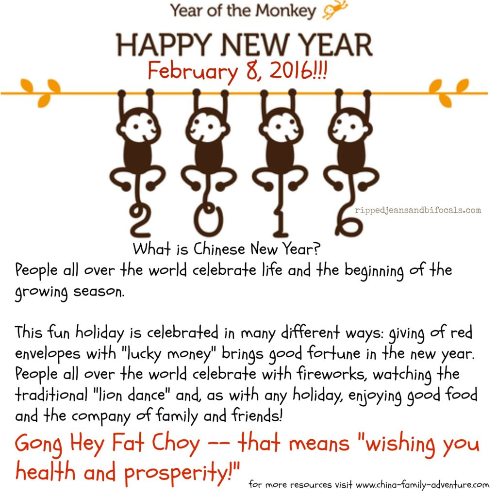 Why I'm not blowing off Chinese New Year...and 5 reasons YOU should celebrate, too|Ripped Jeans and Bifocals