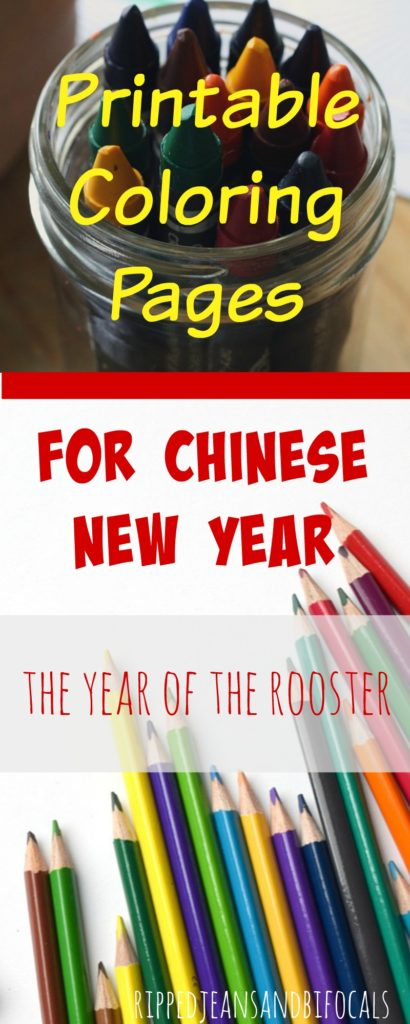 Printable Coloring Pages for Kids for Chinese New Year|Ripped Jeans and Bifocals